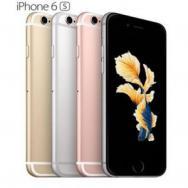 iPhone 6s - 64G Lock Mới 95% -> 99%