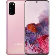 Samsung Galaxy S20 Ultra 5G - Mới 95% -> 99% ->Fullbox